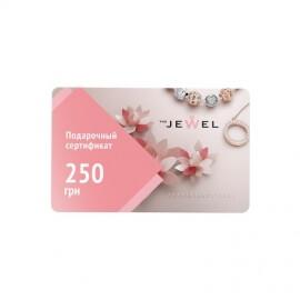 Подарочный сертификат TheJewel Gift Card 250грн