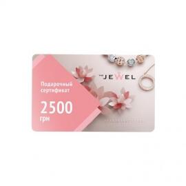 Подарочный сертификат TheJewel Gift Card 2500грн